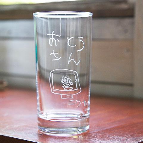 オリジナルグラス ハイボールグラス 365ml